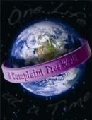 ComplaintFreeWorld